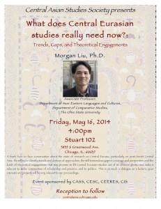 CASS Poster Morgan Liu_May16